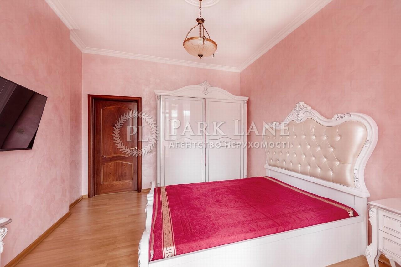 Квартира Леси Украинки бульв., 7б, Киев, Z-90775 - Фото 13