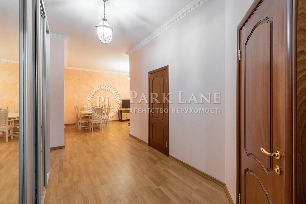 Квартира Леси Украинки бульв., 7б, Киев, Z-90775 - Фото 19