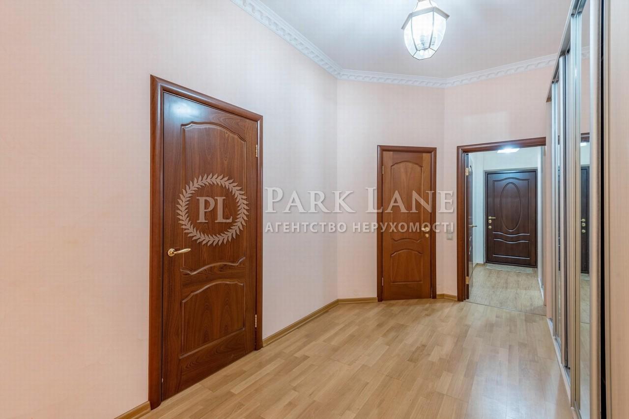 Квартира Леси Украинки бульв., 7б, Киев, Z-90775 - Фото 20