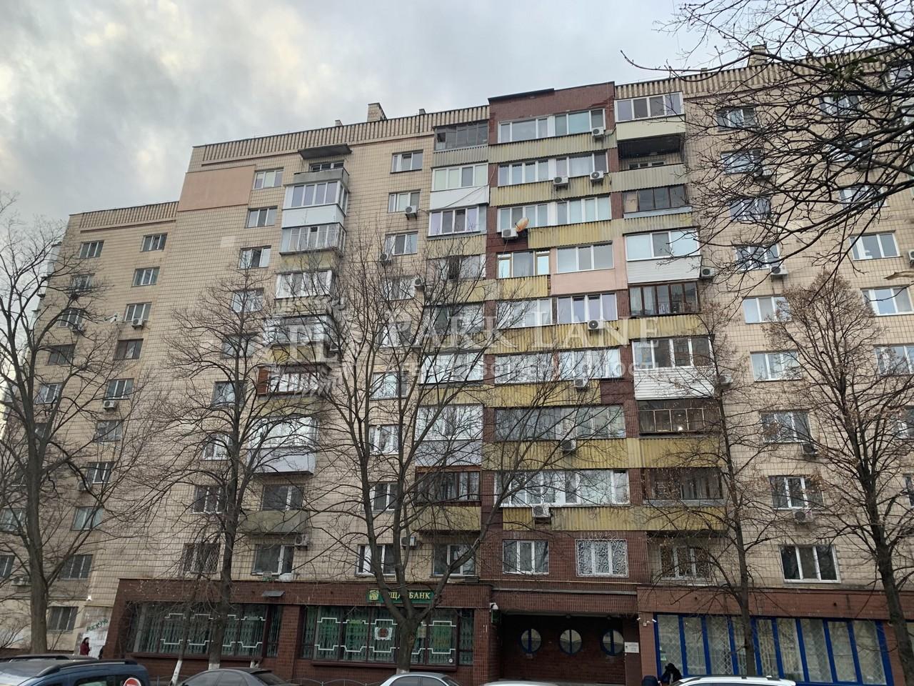 Квартира Леси Украинки бульв., 28а, Киев, Z-1115143 - Фото 1