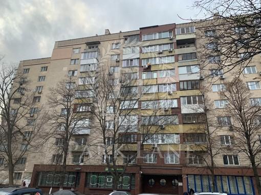 Квартира Леси Украинки бульв., 28а, Киев, R-33080 - Фото