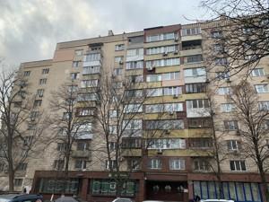 Квартира Z-791994, Леси Украинки бульв., 28а, Киев - Фото 1
