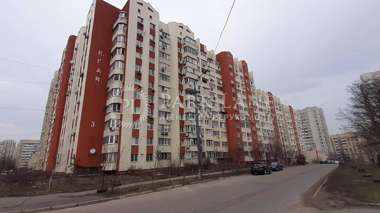 Квартира вул. Кадетський Гай, 3, Київ, J-12153 - Фото 5