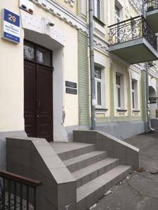 Нежилое помещение, B-100108, Франко Ивана, Киев - Фото 3