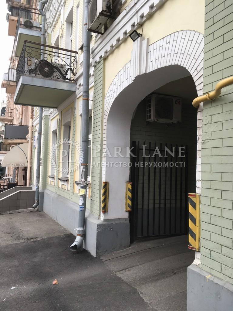 Нежилое помещение, B-100108, Франко Ивана, Киев - Фото 4