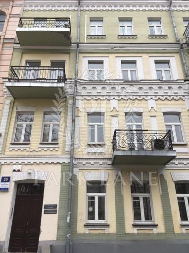 non-residential premises, Franka Ivana, Kyiv, B-100110 - Photo