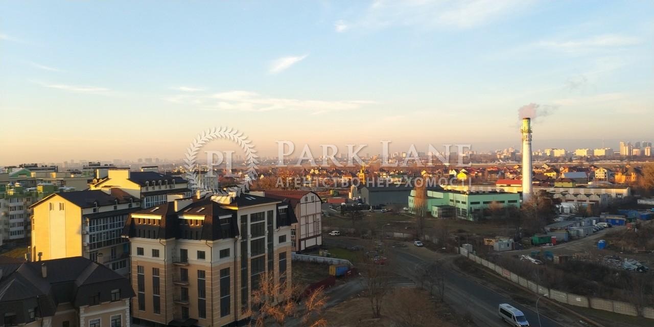 Квартира J-28798, Вильямса Академика, 3/7, Киев - Фото 10