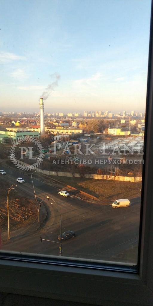 Квартира J-28798, Вильямса Академика, 3/7, Киев - Фото 12
