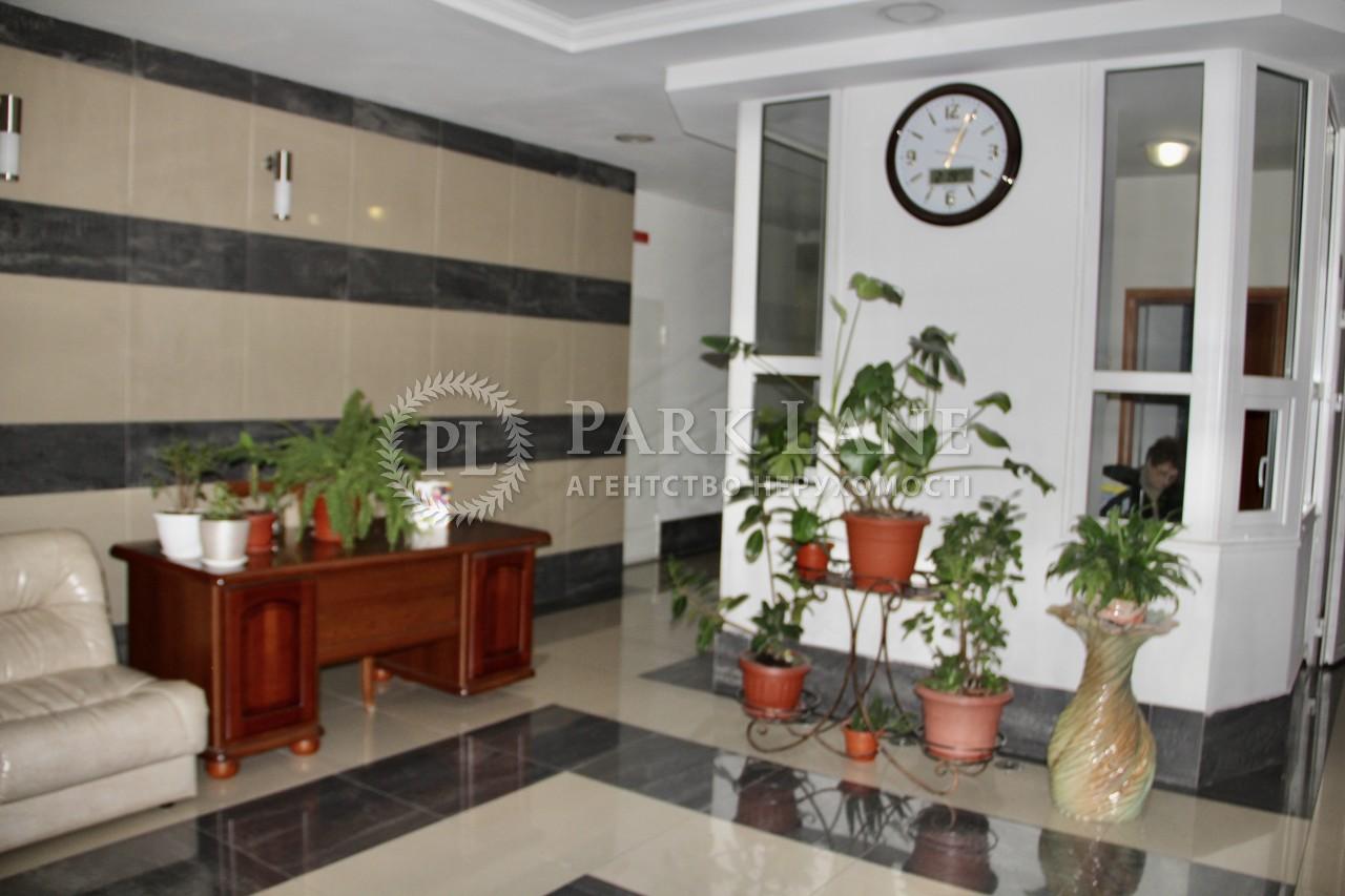 Квартира Лобановского просп. (Краснозвездный просп.), 6а, Киев, L-27476 - Фото 15