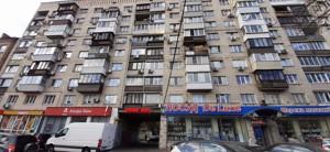 Квартира Z-37329, Воздухофлотский просп., 36, Киев - Фото 14