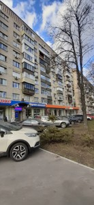 Квартира Z-37329, Воздухофлотский просп., 36, Киев - Фото 13