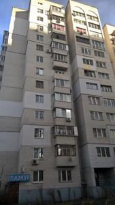 Торгово-офисное помещение, Z-1189448, Олевская, Киев - Фото 1