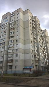 Торгово-офисное помещение, Z-1189448, Олевская, Киев - Фото 2