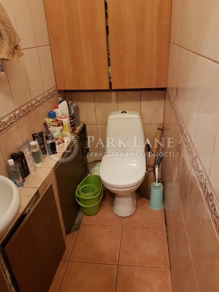 Квартира ул. Стельмаха Михаила, 6, Киев, I-13808 - Фото 12