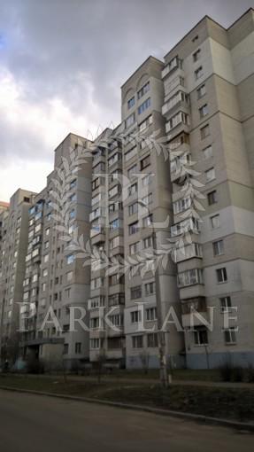 Квартира, Z-1735989, 3б