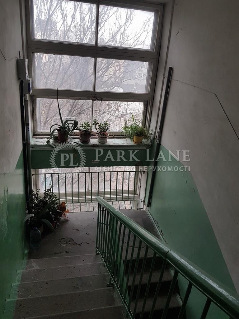 Квартира ул. Стельмаха Михаила, 6, Киев, I-13808 - Фото 15