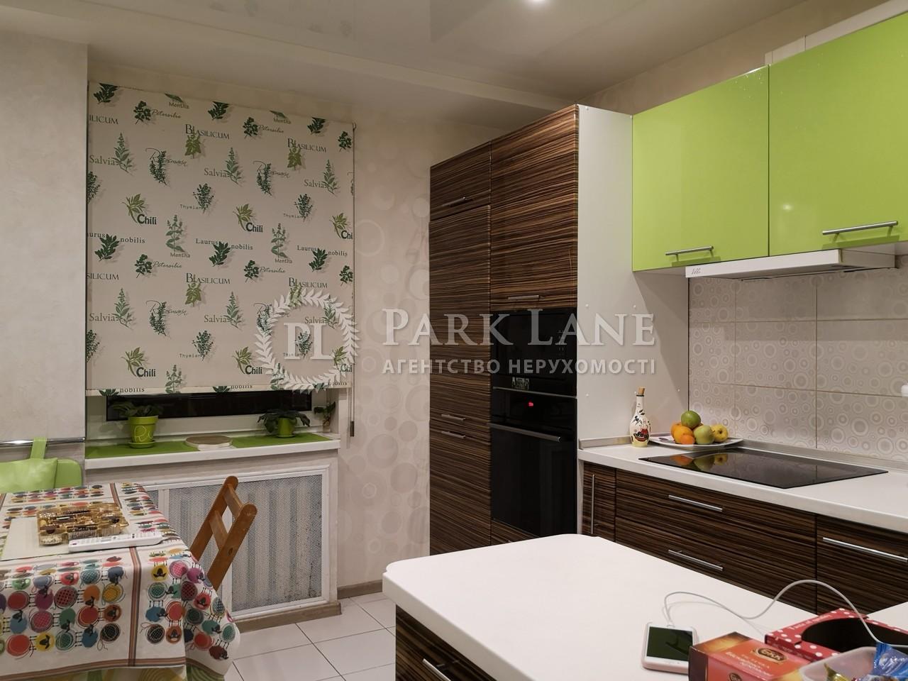Квартира Z-1169336, Урловская, 38, Киев - Фото 10