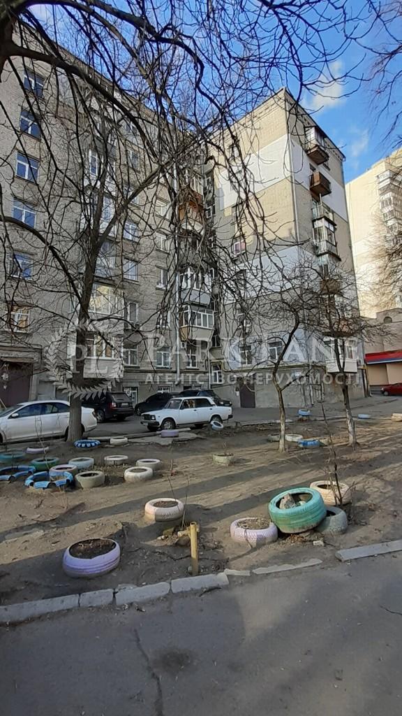 Нежитлове приміщення, Повітрофлотський просп., Київ, Z-1287565 - Фото 9