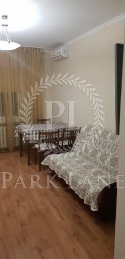 Квартира, Z-456296, 1б