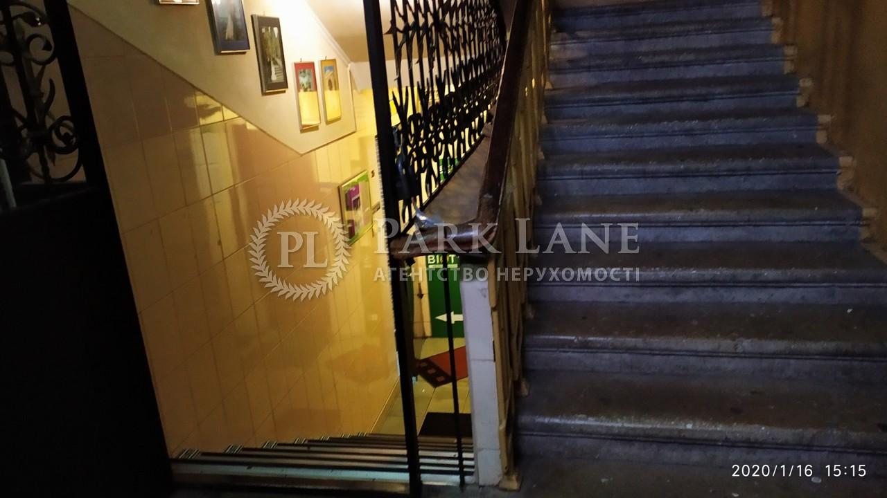 Нежилое помещение, B-98920, Пушкинская, Киев - Фото 5