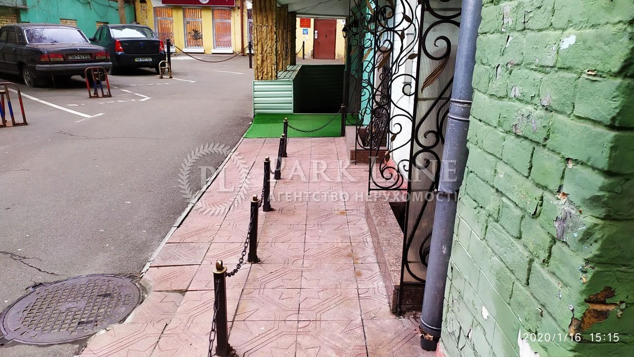 Нежилое помещение, B-98920, Пушкинская, Киев - Фото 6