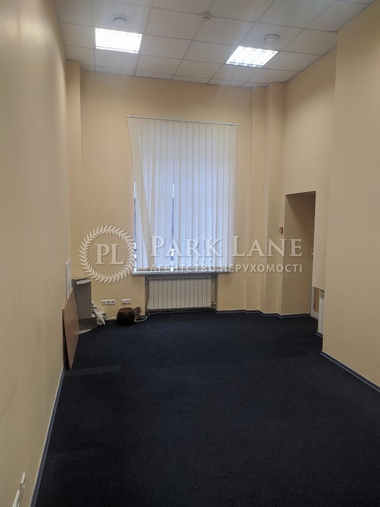Нежилое помещение, B-91391, Волошская, Киев - Фото 12