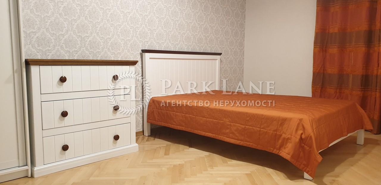 Квартира ул. Большая Житомирская, 6а, Киев, C-57929 - Фото 7