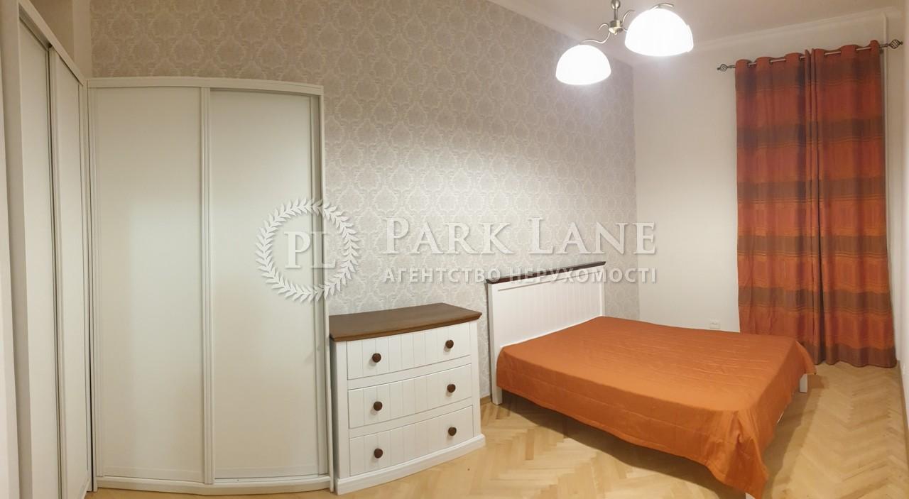 Квартира ул. Большая Житомирская, 6а, Киев, C-57929 - Фото 9