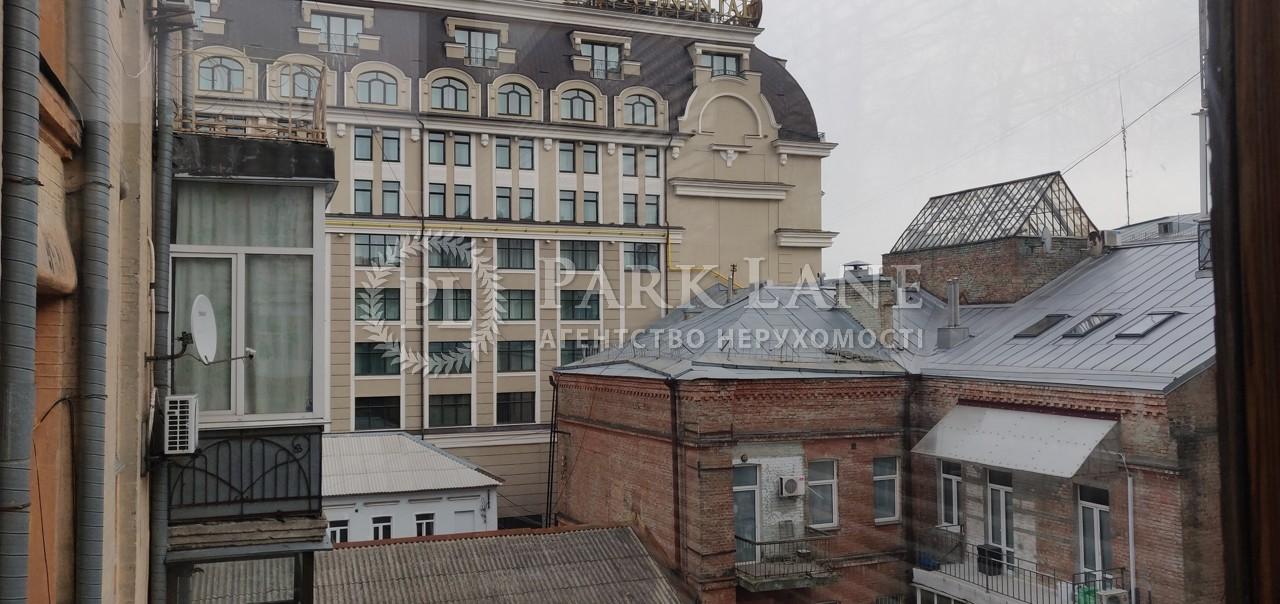 Квартира ул. Большая Житомирская, 6а, Киев, C-57929 - Фото 15