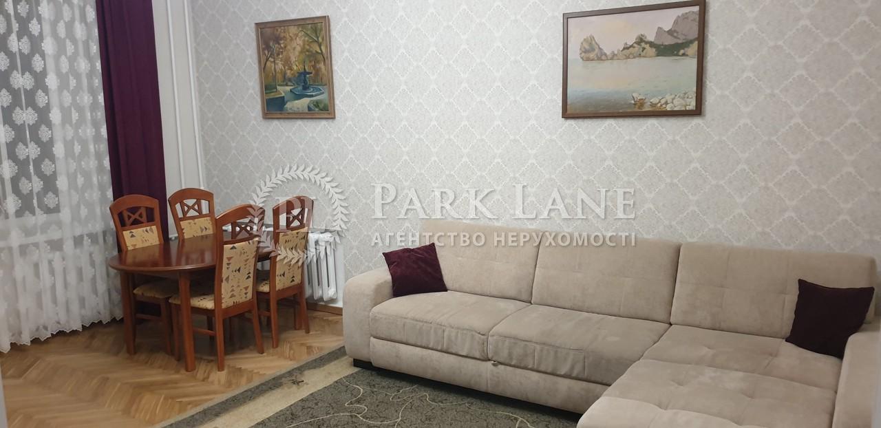 Квартира ул. Большая Житомирская, 6а, Киев, C-57929 - Фото 4