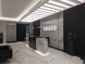 Бизнес-центр, B-98913, Большая Васильковская, Киев - Фото 10