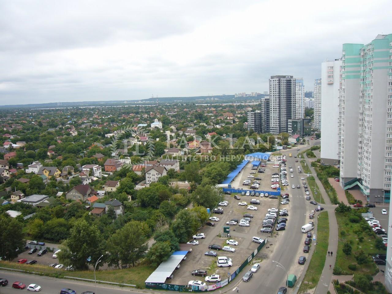 Квартира вул. Чавдар Єлизавети, 11, Київ, R-31683 - Фото 8