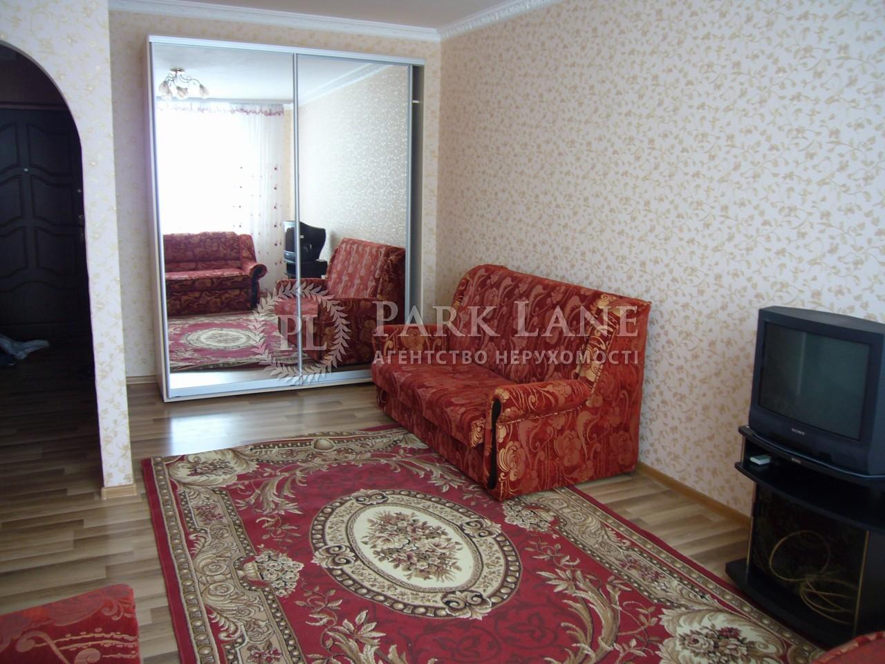 Квартира вул. Чавдар Єлизавети, 11, Київ, R-31683 - Фото 3
