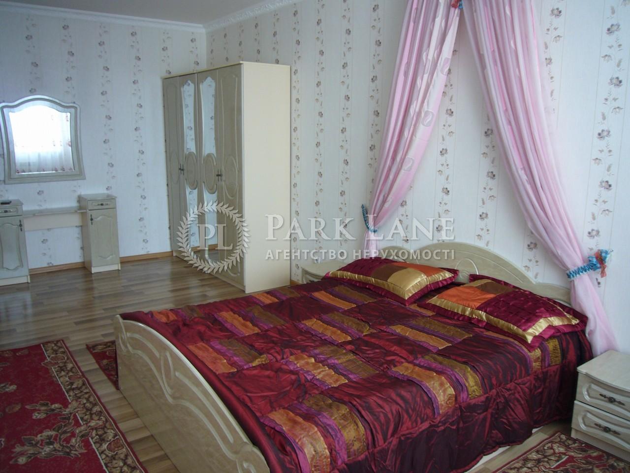 Квартира вул. Чавдар Єлизавети, 11, Київ, R-31683 - Фото 4