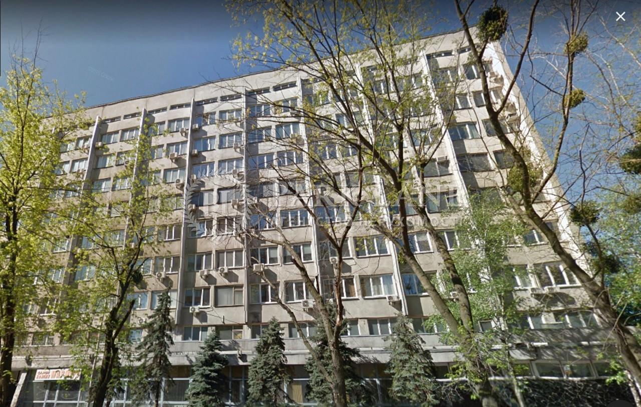 Офис, ул. Златоустовская, Киев, D-35871 - Фото 1