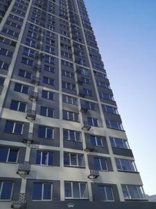 Квартира Z-593919, Ревуцкого, 40г, Киев - Фото 6