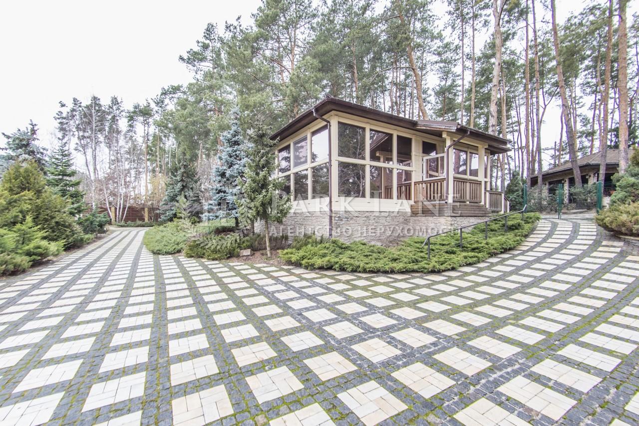 Дом B-100047, Полевая, Березовка - Фото 1