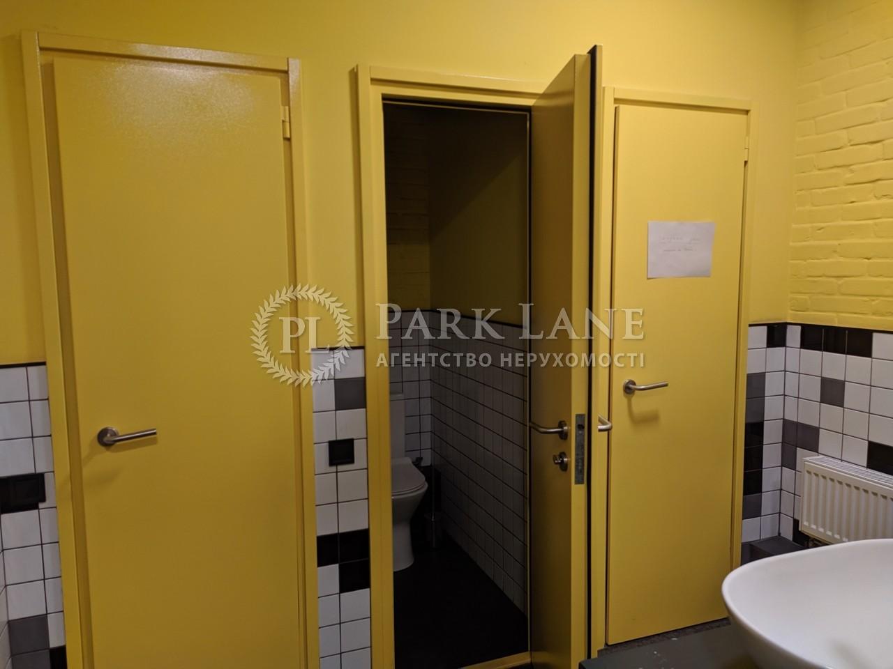 Нежилое помещение, B-100122, Кловский спуск, Киев - Фото 19