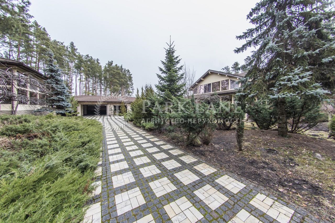 Дом B-100047, Полевая, Березовка - Фото 69