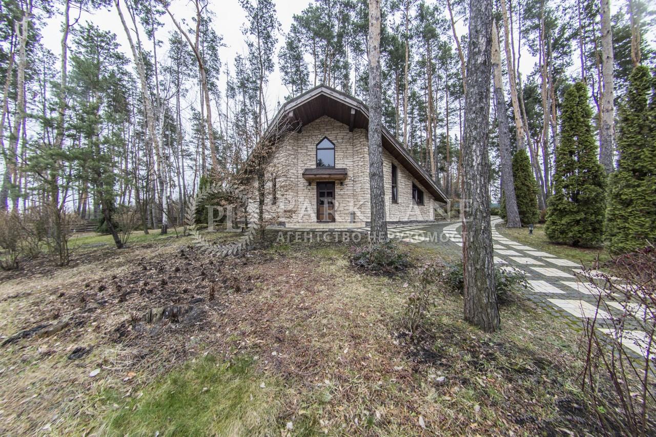 Дом B-100047, Полевая, Березовка - Фото 60