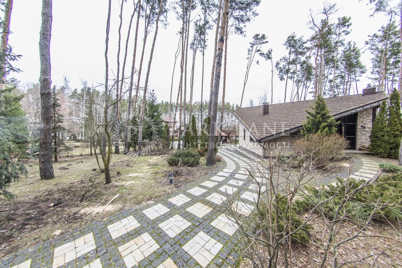 Дом B-100047, Полевая, Березовка - Фото 65