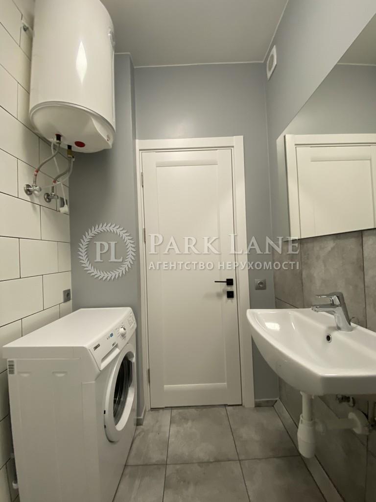 Квартира вул. Липи Юрія, 6, Київ, M-37141 - Фото 10
