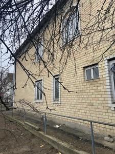 Дом B-100126, Петровское (Бориспольский) - Фото 9