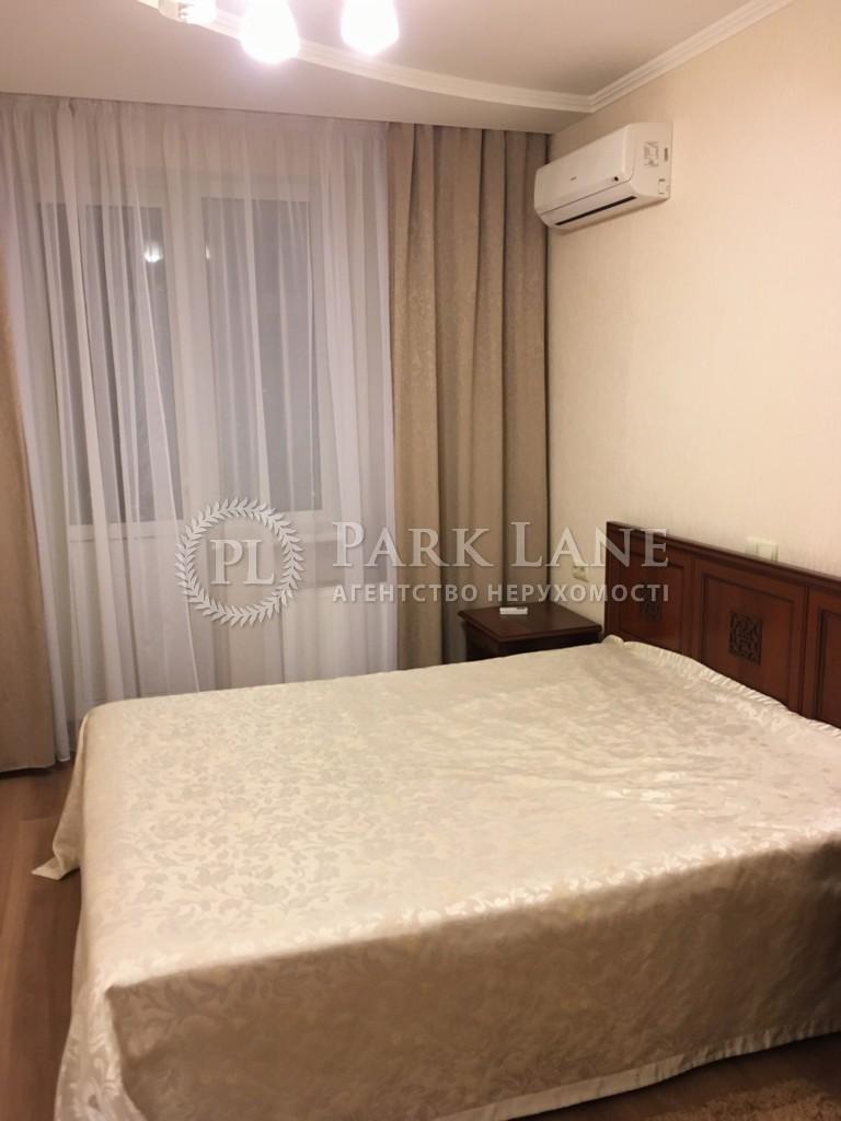 Квартира ул. Лебедева-Кумача, 7в, Киев, M-37145 - Фото 6