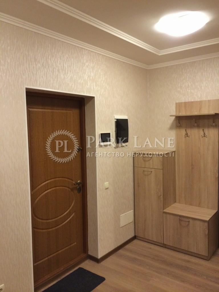 Квартира ул. Лебедева-Кумача, 7в, Киев, M-37145 - Фото 14