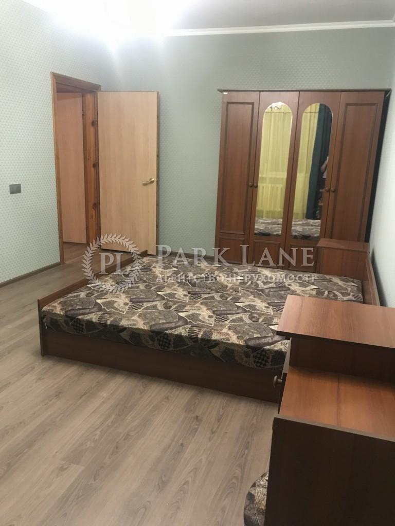 Квартира вул. Сверстюка Євгена (Раскової Марини), 52в, Київ, C-72773 - Фото 5