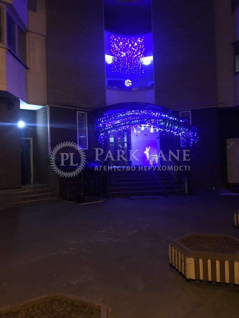 Квартира вул. Сверстюка Євгена (Раскової Марини), 52в, Київ, C-72773 - Фото 13