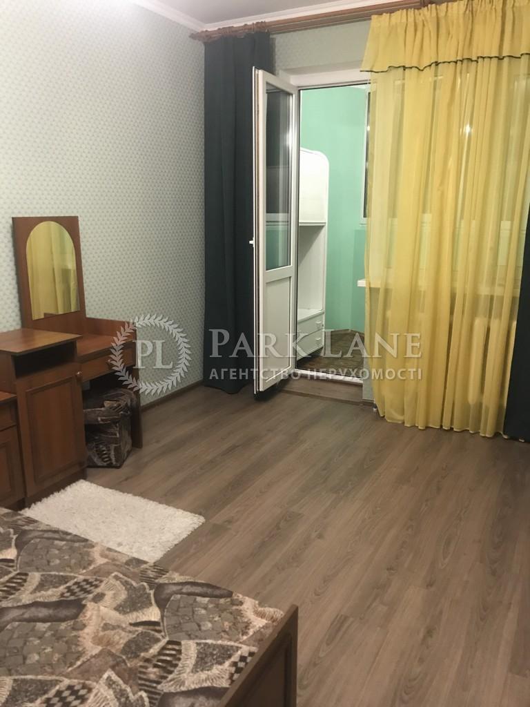 Квартира вул. Сверстюка Євгена (Раскової Марини), 52в, Київ, C-72773 - Фото 6