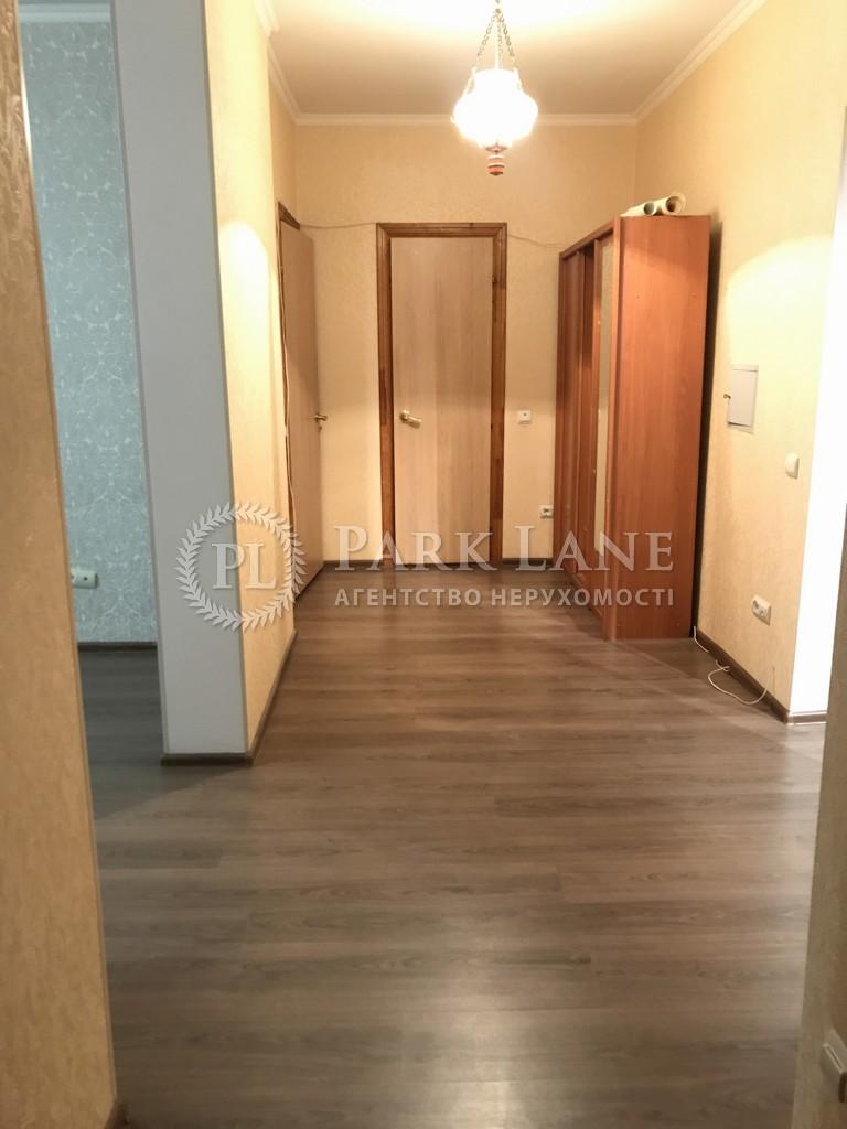 Квартира вул. Сверстюка Євгена (Раскової Марини), 52в, Київ, C-72773 - Фото 12