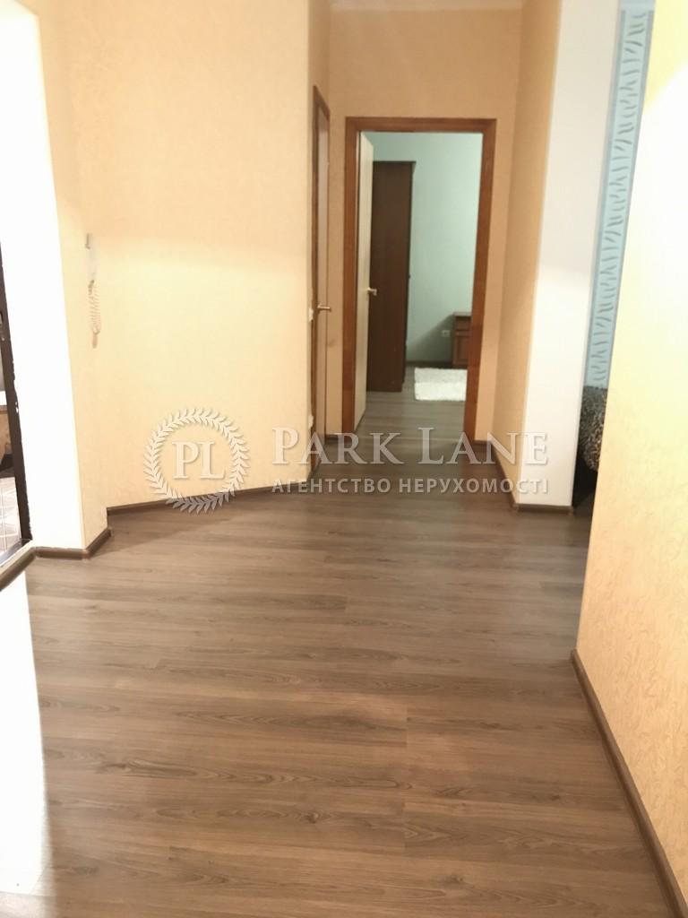 Квартира вул. Сверстюка Євгена (Раскової Марини), 52в, Київ, C-72773 - Фото 11